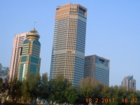 Moderne Bauten