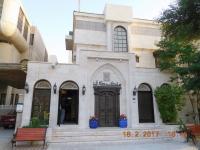 Privates Museum Tareq Rajab