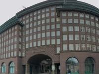 2017 02 25 Hamburg Chilehaus UNESCO Weltkulturerbe
