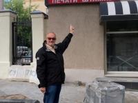 2018 06 25 Ein Stück Heimat in Minsk