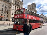 2018 06 25 Fahrt mit der Minsk City Tour