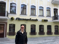 2018 06 25 Raiffeisen natürlich auch in Minsk