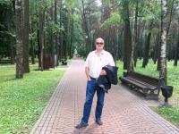 2018 06 26 Botanischer Garten