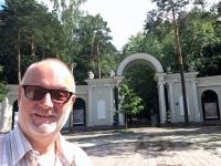 2018 06 26 Eingang in den Botanischen Garten