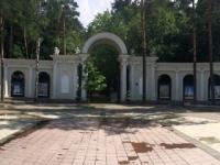2018 06 26 Eingang Botanischer Garten