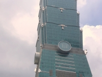 2018 09 23 Taipei Tower 101 ASVOÖ Informer