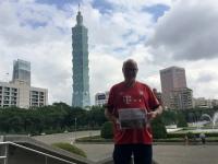 2018 09 24 Taipei Tower 101 von Sun Yat Halle aus_ASVOÖ Informer 1