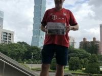 2018 09 24 Taipei Tower 101 von Sun Yat Halle aus_ASVOÖ Informer