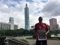 2018 09 24 Taipei Tower 101 von Sun Yat Halle aus_Brandlhofer 1