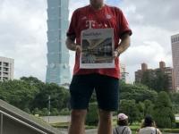 2018 09 24 Taipei Tower 101 von Sun Yat Halle aus_Brandlhofer