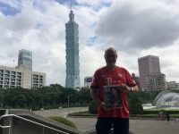 2018 09 24 Taipei Tower 101 von Sun Yat Halle aus_FC Bayern 1