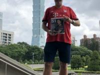 2018 09 24 Taipei Tower 101 von Sun Yat Halle aus_FC Bayern
