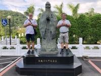 2018 09 23 Nationales Palastmuseum_Konfuzius
