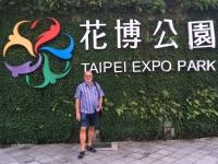 2018 09 24 Besichtigung des EXPO Geländes