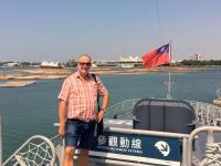 2018 09 26 Tainan Anping Marineschiff 925 auf dem Bug
