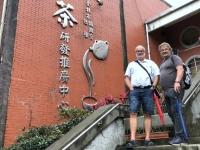 2018 09 29 Taipei Tea Info Center