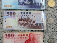 Taiwan Dollar vorne