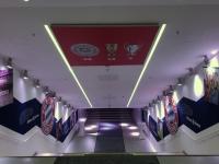 Allianz Arena Führung Abgang Richtung Rasen