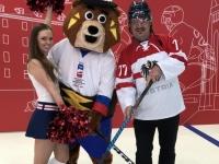Eishockey in Bratislava