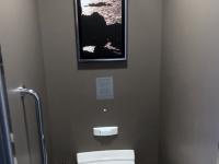 Unsere Balkonkabine 309 separates WC