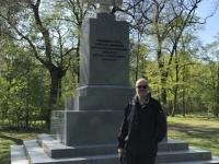 Denkmal für Kaiser Franz