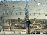 2019 07 21 Belgrad 170 m hoher Turm wird neues Wahrzeichen