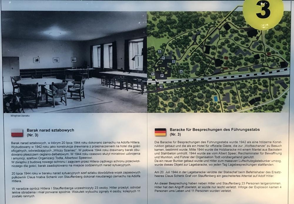 2019 08 24 Görlitz Führerhauptquartier Wolfsschanze Attentat Juli 1944