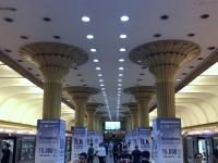 2019 09 11 Baku U_Bahn Station