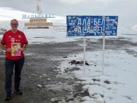 2019 10 07 Kirgisistan Ala Bel Pass auf 3175 Meter Höhe FC Bayern
