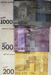Kirgisische Währung SOM grosse Scheine  Rückseite