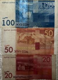 Kirgisische Währung SOM kleine Scheine Rückseite