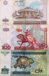 Usbekische Währung SOM kleine Scheine Rückseite