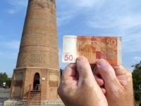 2019 10 06 Ösgön Minarett auf Geldschein