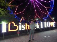 2019 10 10 Bischkek bei Nacht