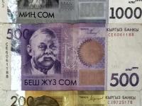Kirgisische Währung SOM grosse Scheine Vorderseite
