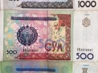Usbekische Währung SOM kleine Scheine Vorderseite