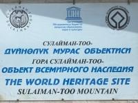 Kirgisistan Heiliger Berg Sulamain-Too Tafel 1