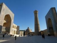 Usbekistan Historisches Zentrum von Buchara Kopfbild 1