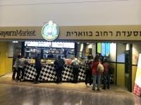 2019 11 30 Tel Aviv Flughafen Bayerische Spezialitäten