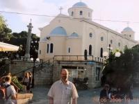 2006 06 10 Urlaub Welser Runde Kos Stadt Kirche Agios Paraskevi