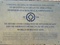 Griechenland Patmos Höhle der Apocalypse Tafel 1