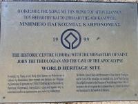 Griechenland  Patmos Kloster Hl Johannes Tafel 1