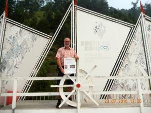 2016 07 23 Russland Informer am Baikalsee Olympische Flammenübergabe für Sotchi 2014