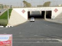 2017 02 15 Bahrain Int Circuit Rennstrecke Schild