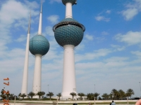 2017 02 17 Kuwait Towers Schild
