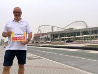 2018 04 09 Doha Katar Aspire Sport Zone Basketballstadion