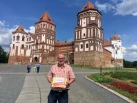 2018 06 27 Weißrussland Schloss Mir Reisewelt on Tour