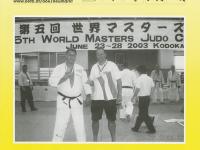 2003 11 Nr 32