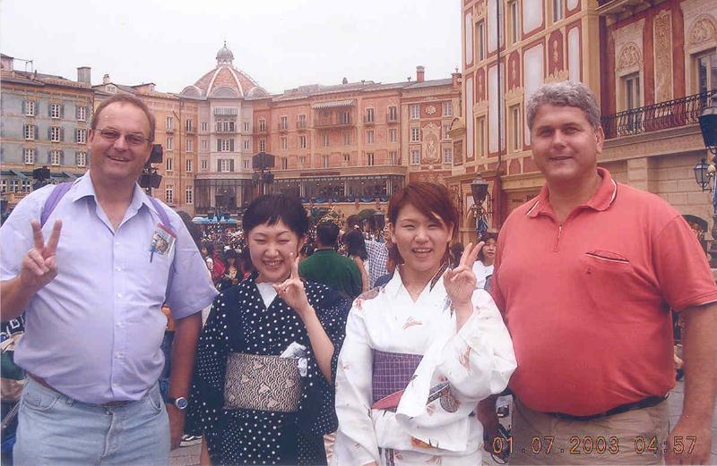 Japan 01 07 2003 Tokio Disneyland