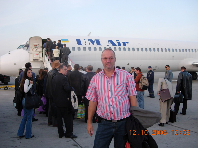 Ukraine 12 10 2006 Kiew